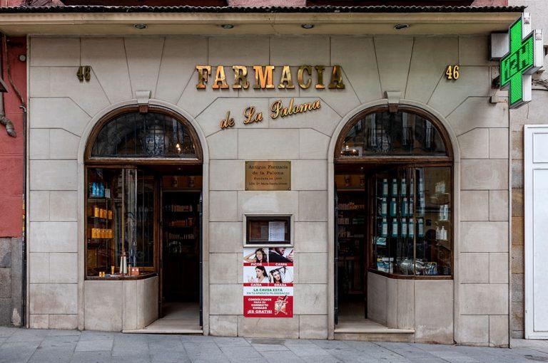 Comercios Históricos de Madrid | Plaza Mayor - La Latina